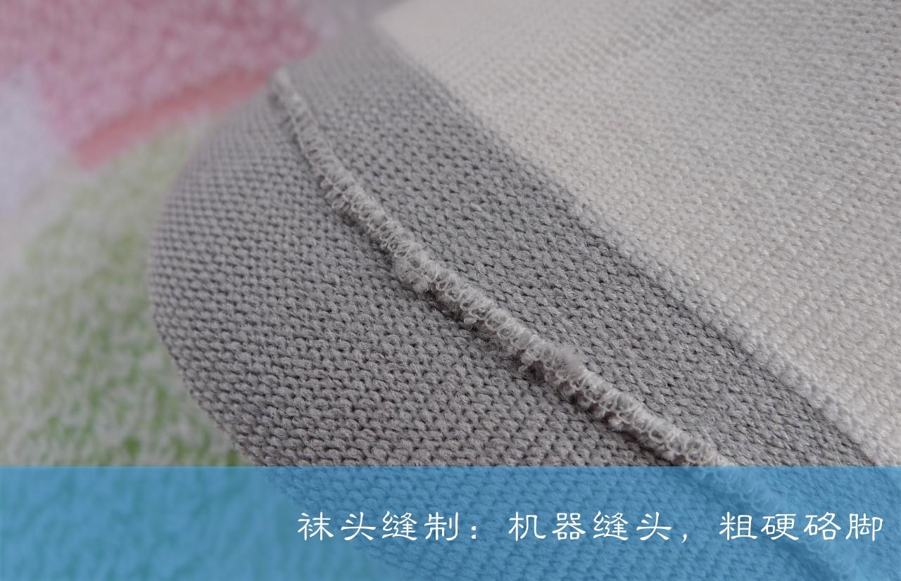 P1030998-机器缝头